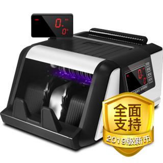惠朗(huilang)2019新版人民币点钞机验钞机HL-2680B(B)新国标全智能语音报警点钞机验钞机