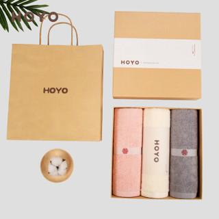 HOYO日本毛巾礼盒成人毛巾吸水浴巾套装礼品定制洗脸巾礼盒装送礼 樱粉色+米白色+烟灰色