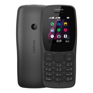 诺基亚 NOKIA 110 黑色 直板按键 移动联通2G手机 双卡双待 老人手机 学生备用功能机