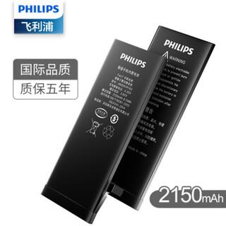 飞利浦(PHILIPS) 苹果6s电池 大容量版2150mAh iphone6s电池/手机内置电池更换
