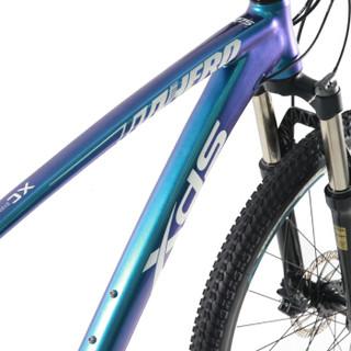 喜德盛山地自行车英雄600油刹27速线控前叉培林花鼓变速车27.5随光变色车架单车 雾光渐蓝紫色17吋
