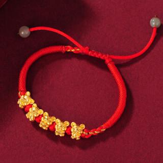 蒂蔻 T481五福鼠黄金转运珠手链男女款编织红绳拉伸款3D硬足金可爱小老鼠手饰新年礼物