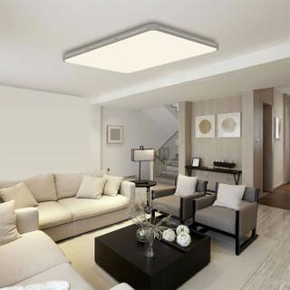 Yeelight纤玉智能LED吸顶灯Pro星轨星空版客厅卧室长方形吸顶灯支持小爱同学语音控制米家APP智能联动