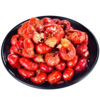 mr seafood 京鲜生  大号麻辣小龙虾尾 1000g