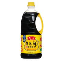 PLUS会员:luhua 鲁花 自然鲜酱香酱油  特级生抽 1.98L