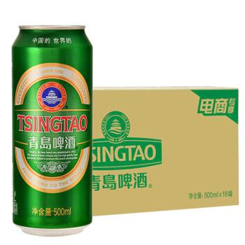 TSINGTAO 青岛啤酒 经典10度啤酒 500ml*18听