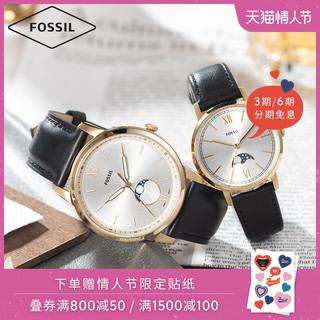 Fossil秋冬新品日月变换月相表牛皮表带石英情侣男女手表ES4643