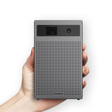 当贝 C1 便携投影仪(1GB、16GB、银白色)
