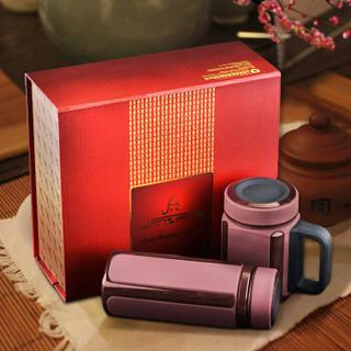 万象 WANXIANG 套装杯 I23P I27P(390ml+420ml)紫砂内胆茶杯 男士商务办公泡茶杯礼盒装