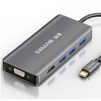 SAMZHE 山泽 TC-K5 Type-C扩展坞(USB3.0*3+HDMI+VGA)