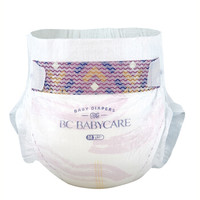 BabyCare 皇室系列 弱酸轻肤通用纸尿裤 M4片 +凑单品