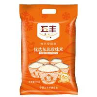 五丰 优选东北珍珠米 10kg