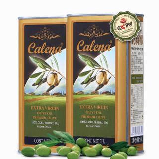克莉娜 calena 特级初榨橄榄油 1L*2 礼盒