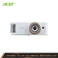 acer 宏碁 V7500+ 1080P家用投影仪
