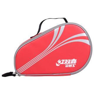 红双喜(DHS)乒乓球拍套 拍包 扇形乒乓球拍套包 乒乓球袋子 防水 红色RC520