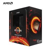 AMD Treadripper 3990X处理器