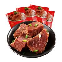 """皇上吃了都说倍香儿的""""肉"""",到底是个啥味道?"""