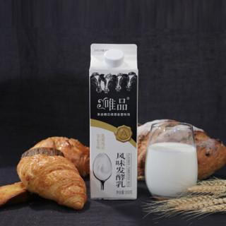 唯品 原味 950g 风味发酵乳酸奶酸牛奶(2件起售)