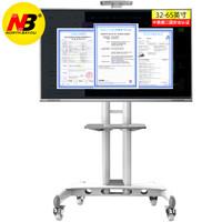 NB AVA1500-60-1P(32-65英寸)液晶电视机移动推车视频会议支架多媒体教学移动落地支架通用挂架