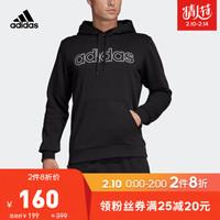 adidas 阿迪达斯 COM PO DU0362 男装训练连帽套头衫