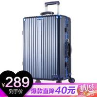 玛克库驰(MAKE KUCHI)铝框拉杆箱万向轮24英寸行李箱复古款男女旅行箱 蓝色