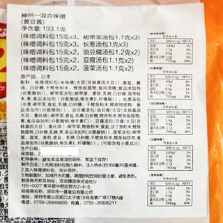 日本进口 神州一 混合味噌 味增日式酱汤高汤调料速食汤料 193.1g