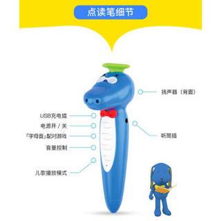 奇智奇思 K`s Kids 儿童宝宝婴儿玩具小孩早教教具-奇智「拼拼乐」英语自然拼读(点读笔)学习套装KDSCCP85118