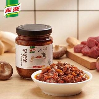 家乐 调味酱 饭光光香菇牛肉酱 拌面拌饭酱佐餐酱辣椒酱 200g 联合利华出品
