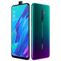 OPPO Reno2 Z 智能手机 8GB+128GB