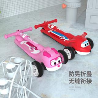 超级飞侠儿童滑板车 加大加宽四轮全闪品质款飞机头平衡车一键折叠可调升降扭扭脚踏滑步车摇摆车MAX版 小爱