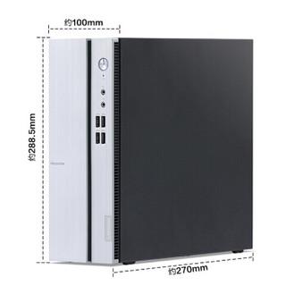 Lenovo 联想 天逸系列 510S 21.5英寸 台式机 酷睿i3-9100 8GB 1TB HDD 核显