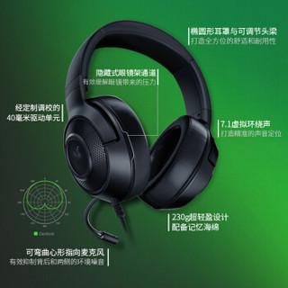 Razer  雷蛇 北海巨妖标准版X 头戴式游戏耳机 (黑色、头戴式)
