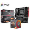 AMD R5 3600X套装(R5 3600X CPU+微星B450M MORTAR MAXTAR 主板)