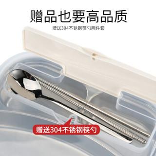 美厨(maxcook)304不锈钢饭盒 4cm加大加深3格学生饭盒保温便当盒带分隔配餐具 1.25L杏色MCFT099