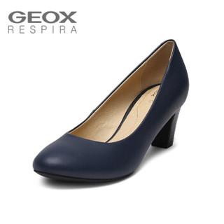 健乐士 GEOX 商务高跟鞋D92T7A000BC 蓝色C4002 37