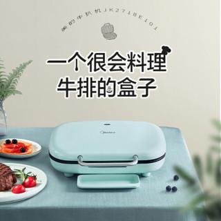 美的(Midea)电饼铛煎烤机多功能牛排机上下悬浮加热自动控温MC-JK2718E101(李现推荐)