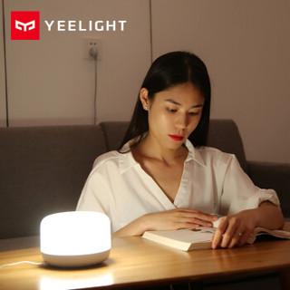 YeelightLED智能床头灯D2支持苹果HomeKit小米米家APP卧室台灯现代简约氛围灯小夜灯Siri语音智控
