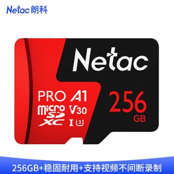 Netac 朗科 P500F存储卡 256GB