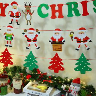 多美忆圣诞拉旗圣诞装饰品圣诞树套餐圣诞节装饰品彩旗吊旗门挂节日场景布置挂件4条装