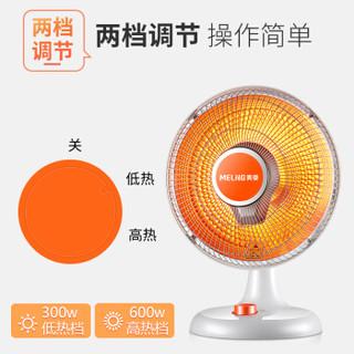 美菱(MeiLing)取暖器家用/电暖器/小太阳 电热 两档温控 即开即热 MDN-RT605