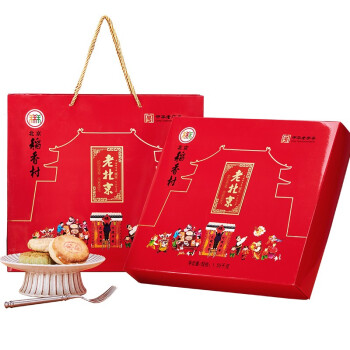 北京稻香村糕点点心礼盒年货北京特产团购礼盒 老北京糕点礼盒1550g *2件