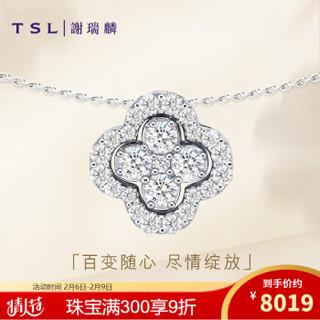 TSL谢瑞麟群镶钻石BB251 定价类(26颗钻石,共约40分)