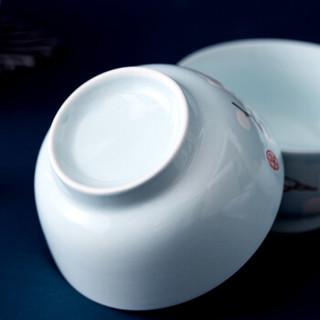 佳佰 20头盘碗勺餐具套装 高脚防烫饭碗深盘汤盘饭盘 家用陶瓷 雪香系列
