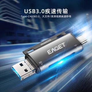 忆捷(EAGET)Type-C USB3.0 读卡器 EZ08高速多合一手机OTG读卡器支持SD/TF行车记录仪手机内存卡双卡双读