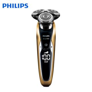 飞利浦(PHILIPS)电动剃须刀 全身水洗干湿两用荷兰 进口刀头刮胡刀智能充电清洁 S9911