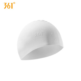 361度(361°)硅胶泳帽 防水护耳舒适长发大容量泳帽 男女士成人专业训练硅游泳帽 黑色