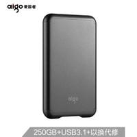 aigo 爱国者 S7 PSSD 移动固态硬盘 250GB