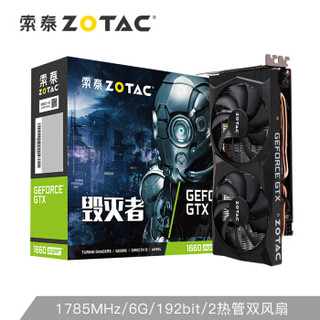 ZOTAC 索泰 GTX1660Super 毁灭者HA显卡自营/台式机游戏吃鸡独立显卡6GD6/1530-1785/14000MHz