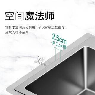华帝(VATTI)304不锈钢手工加厚水槽洗碗池 大容量单槽洗菜盆  裸槽092122(500*400)