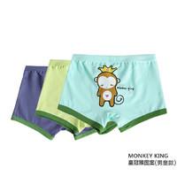 彩桥 儿童内裤